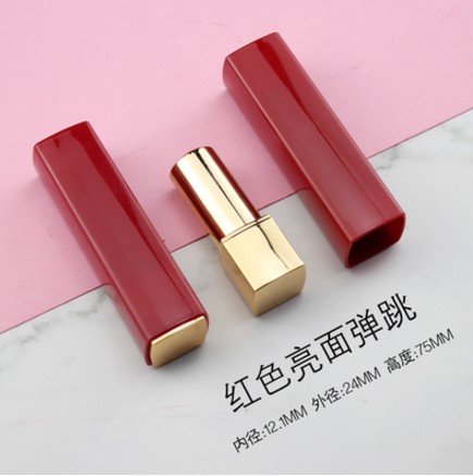 lipstick package #46